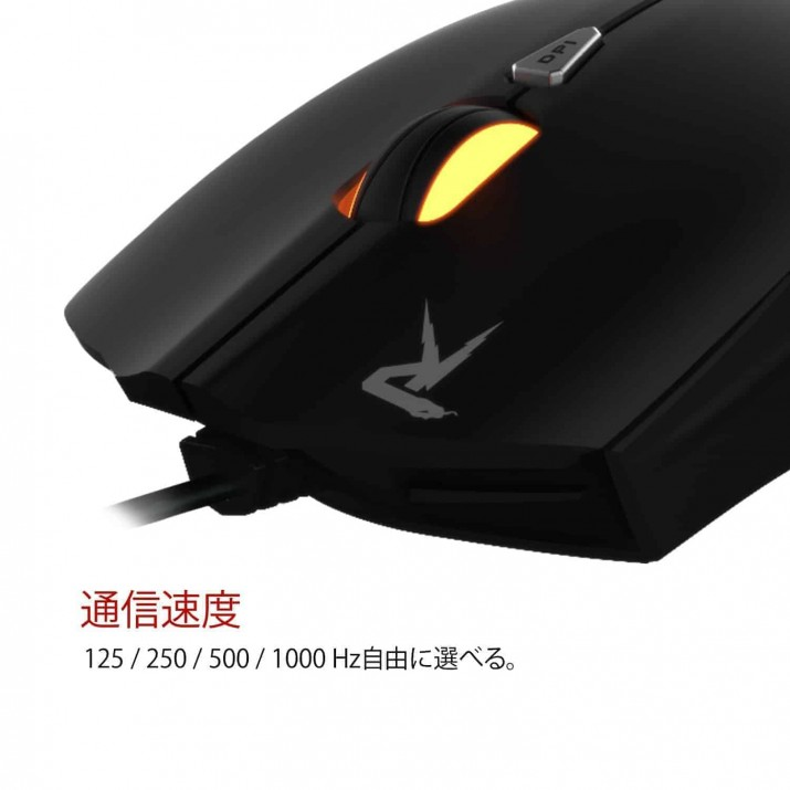 Gamdias OUREA FPS- 4000DPI Gaming Mouse