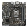 Asus P10S-M WS Workstation Board for Media Server