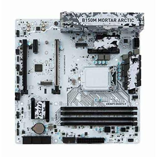 MSI B150M MORTAR ARCTIC Gaming Intel B150 LGA 1151 DDR4 USB 3.1 Micro ATX Motherboard