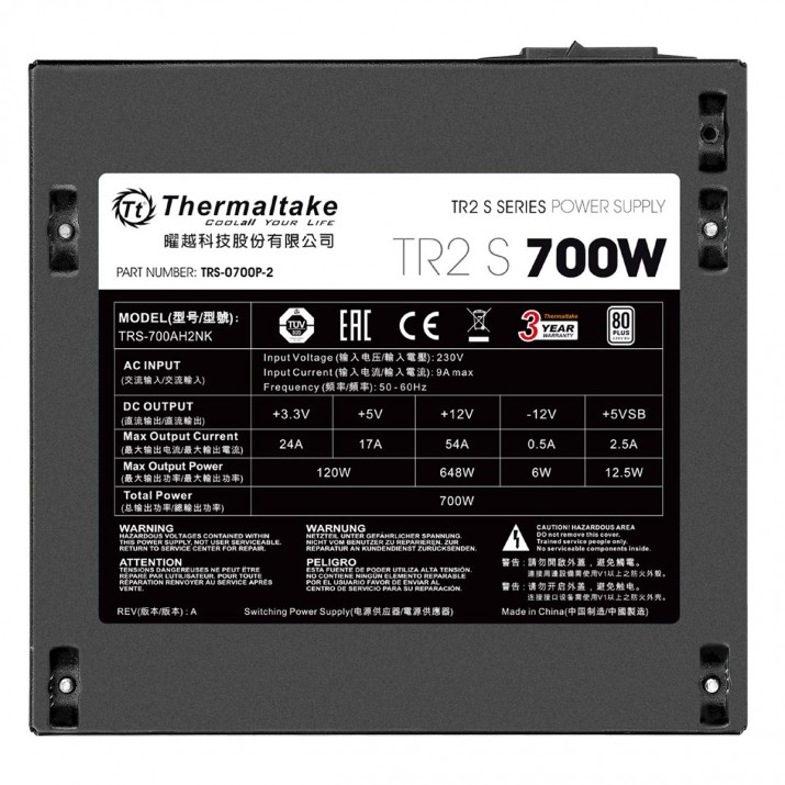 Thermaltake PS-TRS-0700NPCWEU-2 TR2 S 700W Power Supply