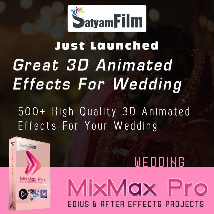MixMax Pro: Edius Pro 7/8/9 & After Effects Wedding Projects Dongle