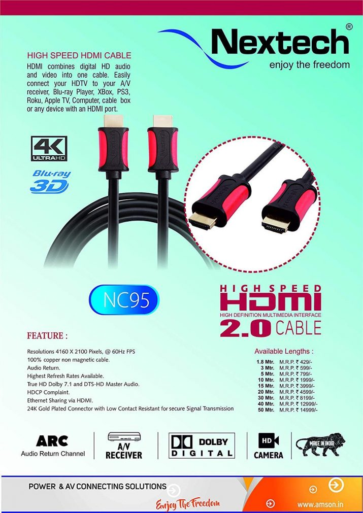 Nextech High-Speed HDMI Cable (6 Feet/1.8 Meters)