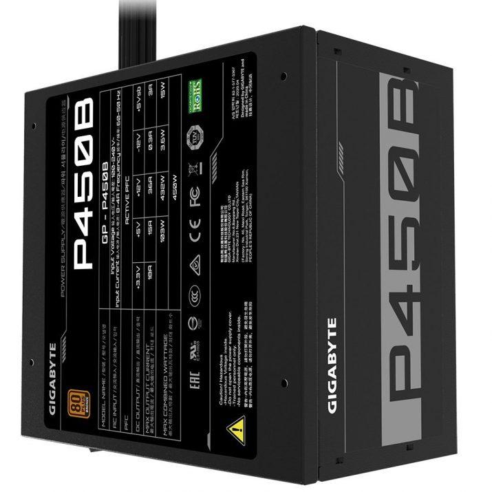 Gigabyte P450B power supply unit 450 W 20+4 pin ATX ATX Black