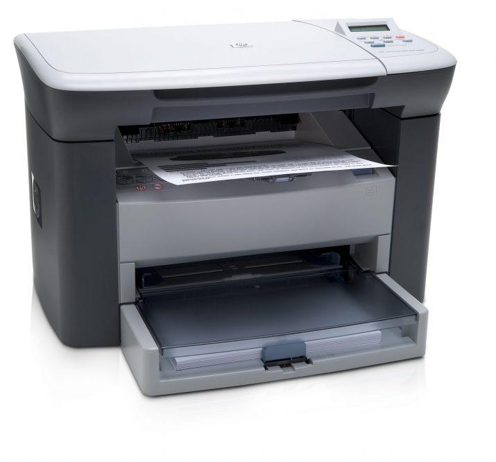 HP Laserjet M1005 Multifunction Laser Printer