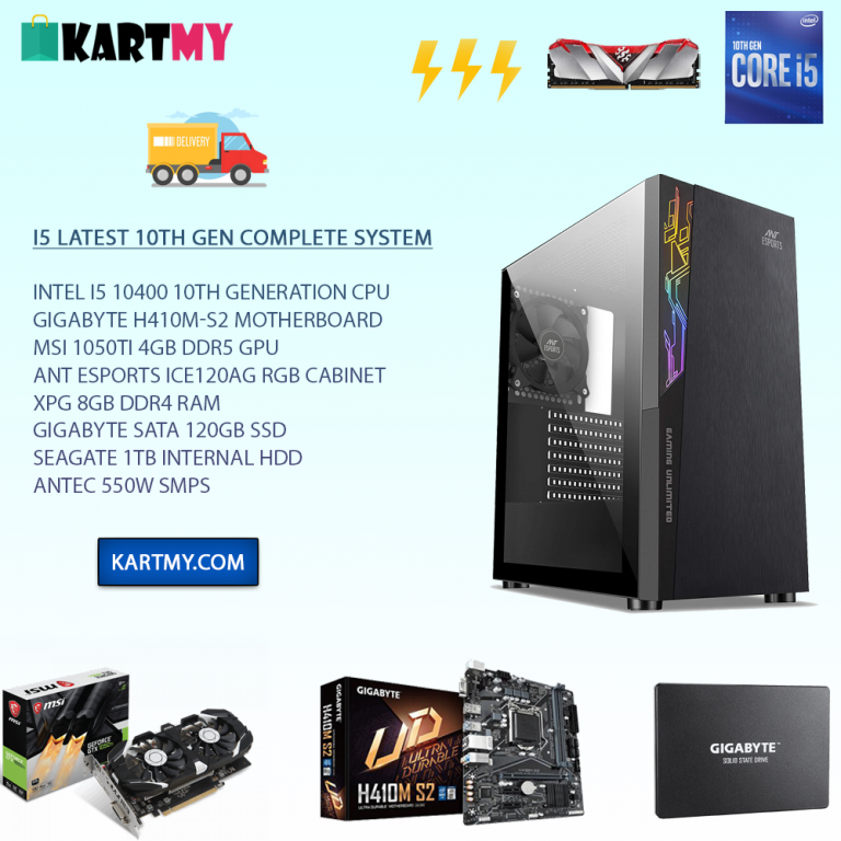 i5 Complete PC With 1050ti 4GB Graphics Card